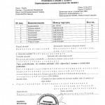 sertificat3a