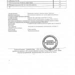sertificat6a